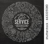 chalkboard vector hand drawn... | Shutterstock .eps vector #663335080