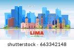 lima  peru  skyline with... | Shutterstock .eps vector #663342148