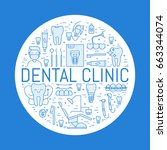 vector dental clinic banner... | Shutterstock .eps vector #663344074