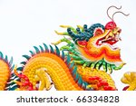 dragon sculpture at chinese... | Shutterstock . vector #66334828