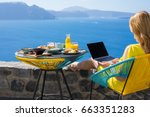 woman working with laptop... | Shutterstock . vector #663351283