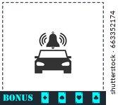 car alarm icon flat. simple... | Shutterstock . vector #663352174