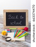back to school background with... | Shutterstock . vector #663374470