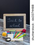 back to school background with...   Shutterstock . vector #663374488