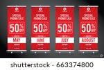 roll up big sale banner... | Shutterstock .eps vector #663374800