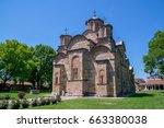 gracanica  kosovo   31 may ... | Shutterstock . vector #663380038