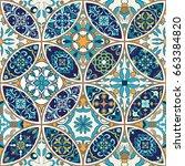 vector seamless texture.... | Shutterstock .eps vector #663384820