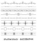 calligraphic dividers   vector... | Shutterstock .eps vector #663386944