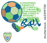soccer ball three color print... | Shutterstock .eps vector #663399700