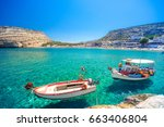 matala beach with old fishing... | Shutterstock . vector #663406804
