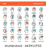vector set of thinking and... | Shutterstock .eps vector #663411910