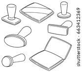 vector set of rubber stamp | Shutterstock .eps vector #663412369