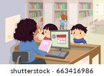 illustration of stickman kids... | Shutterstock .eps vector #663416986