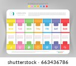 infographic template of seven... | Shutterstock .eps vector #663436786