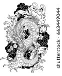 hand drawn dragon tattoo ... | Shutterstock .eps vector #663449044
