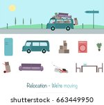 relocation. mini van charged... | Shutterstock .eps vector #663449950