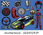 set of rally car color | Shutterstock .eps vector #663452929