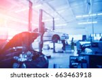 auto repair service. blurred... | Shutterstock . vector #663463918