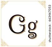 vector vintage font. letter and ... | Shutterstock .eps vector #663467053