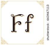 vector vintage font. letter and ...   Shutterstock .eps vector #663467113
