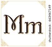 vector vintage font. letter and ... | Shutterstock .eps vector #663467149