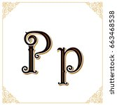 vector vintage font. letter p... | Shutterstock .eps vector #663468538