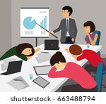 bored and tired business team... | Shutterstock .eps vector #663488794