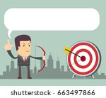 successful business story... | Shutterstock .eps vector #663497866