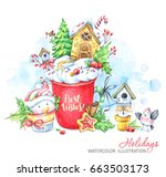 a cup of cream and a... | Shutterstock . vector #663503173