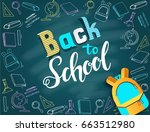school poster with hand drawn... | Shutterstock .eps vector #663512980