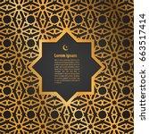 gold label ramadan kareem...   Shutterstock .eps vector #663517414