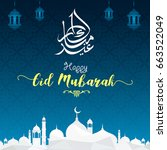eid mubarak greeting card... | Shutterstock .eps vector #663522049