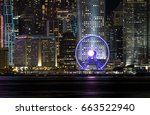 hong kong night building... | Shutterstock . vector #663522940