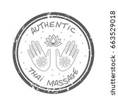 stamp authentic thai massage. ... | Shutterstock .eps vector #663529018