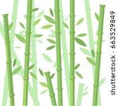 vector illustration of green... | Shutterstock .eps vector #663529849