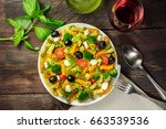 a photo of a plate of pasta... | Shutterstock . vector #663539536