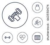 set of 6 bodybuilding outline... | Shutterstock .eps vector #663550474