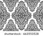vector  illustration  seamless...   Shutterstock .eps vector #663553528