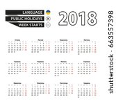 calendar 2018 on ukrainian... | Shutterstock .eps vector #663557398