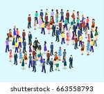 isometric flat 3d isolated... | Shutterstock . vector #663558793
