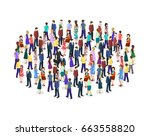 big people crowd on white... | Shutterstock . vector #663558820