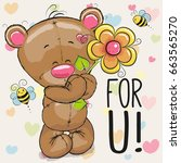 greeting card bear with flower... | Shutterstock . vector #663565270