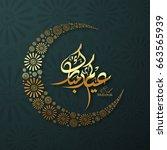 illustration of eid kum mubarak ... | Shutterstock .eps vector #663565939