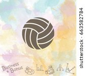 web icon. volleyball | Shutterstock .eps vector #663582784