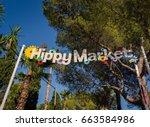 island of ibiza  spain  june 14 ... | Shutterstock . vector #663584986