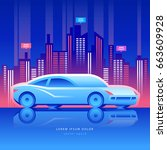 car of the future concept.... | Shutterstock .eps vector #663609928