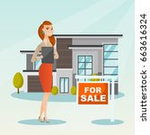 happy real estate agent signing ... | Shutterstock .eps vector #663616324