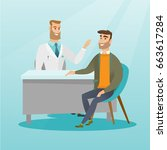 caucasian doctor consulting a... | Shutterstock .eps vector #663617284