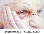 close up picture of an injured... | Shutterstock . vector #663635650