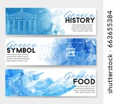 Greece Vector Banner Set